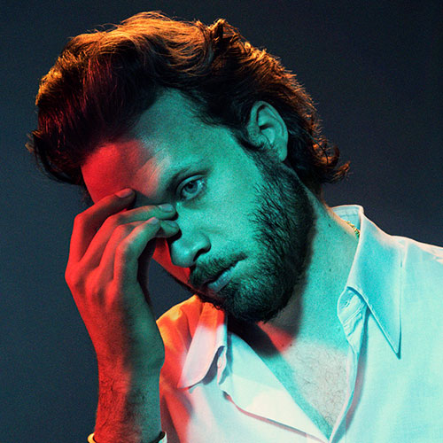 Father John Misty announces new album God's Favorite Customer